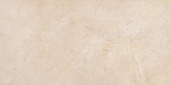 4006 Kp Marfil Crema 25x50 B 1.62