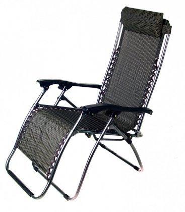 7231 Stolica podesiva sa jastukom Messina crno-siva 023413